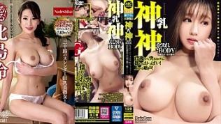 SexPox.com – Jav best cumshot on mouth office girl stockings